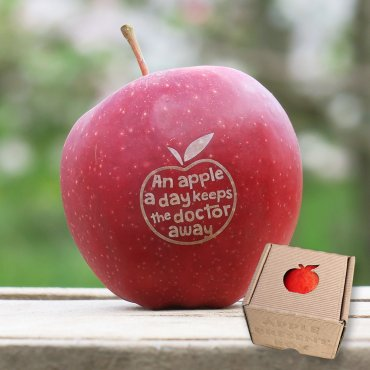 """Apfel """"An apple a day..."""""""